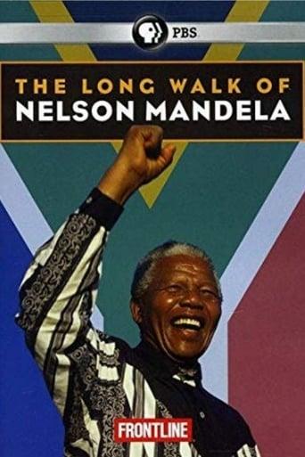 Poster of The Long Walk of Nelson Mandela