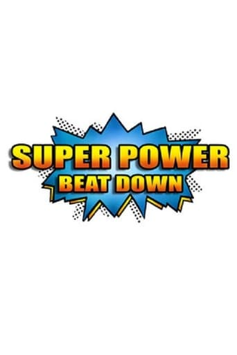 Poster of Super Power Beat Down