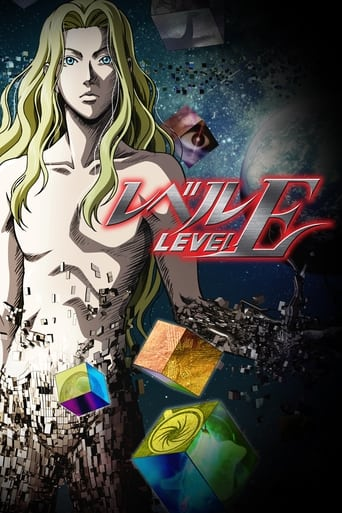 Poster Level E