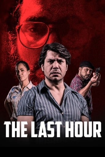 The Last Hour Movie Poster