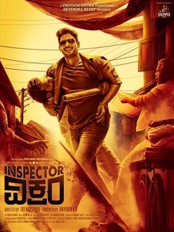 First Look Kolkata Now Showing Near Kolkata - Inspector Vikram