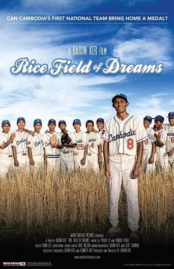 Rice Field of Dreams