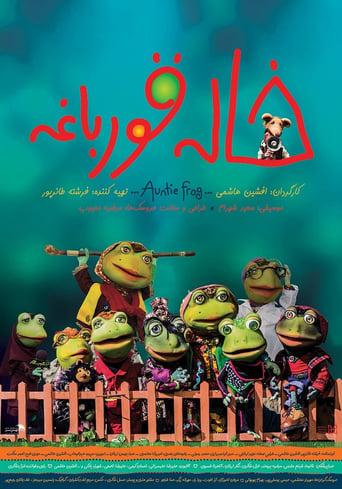 Auntie Frog Movie Poster