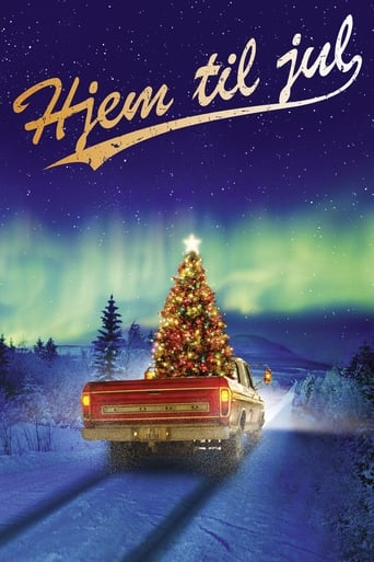 Додому на Різдво