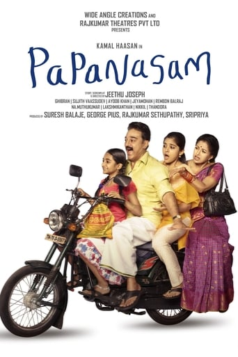 Poster of Papanasam