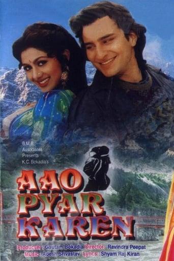 Poster of Aao Pyaar Karen