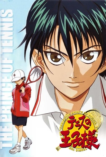 Capitulos de: The Prince of Tennis