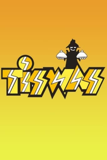 Poster of Tiswas