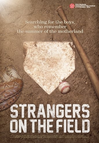 Poster of Strangers on the Field
