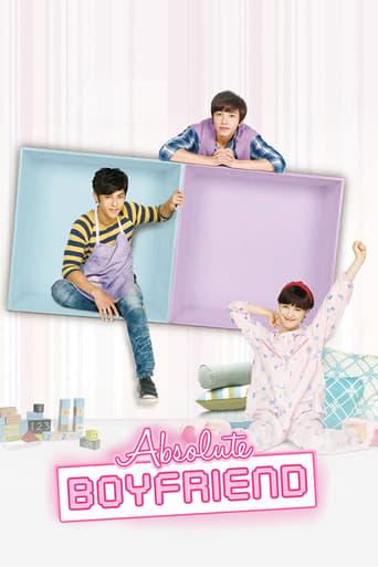 Poster of Absolute Boyfriend