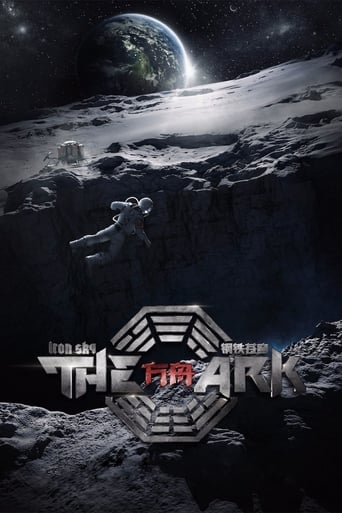 Poster of Iron Sky: The Ark