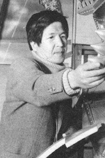 Дзюн Фукуда