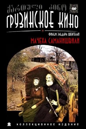 Watch Stepmother Samanishvili full movie online 1337x