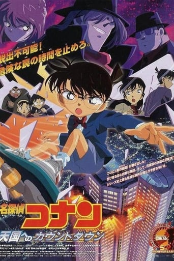Poster of Case Closed: Countdown to Heaven