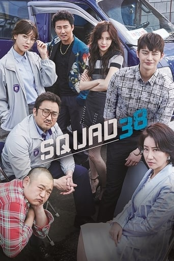Poster of Squad 38