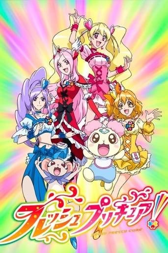 Capitulos de: Fresh Pretty Cure