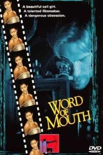 Poster of Word of Mouth