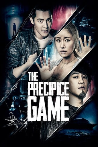 The Precipice Game (2016) HD 720p