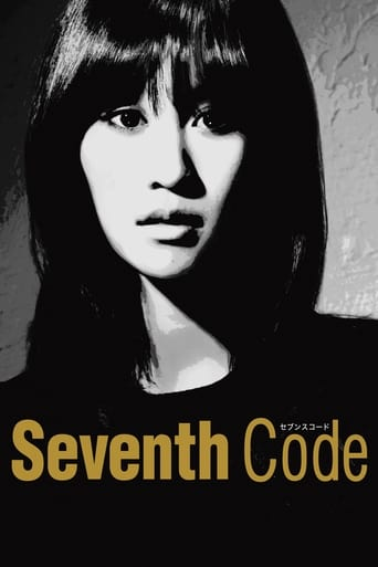 Poster of Seventh Code