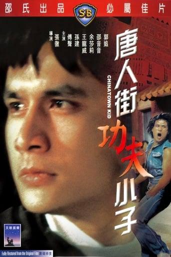 Poster of Chinatown Kid