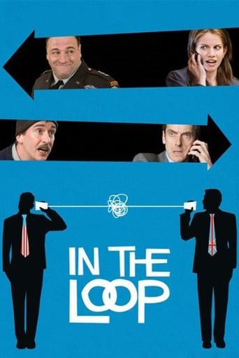 In the loop In the Loop