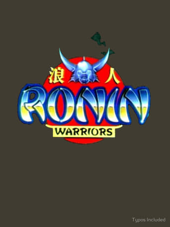 Poster of Ronin Warriors (JP)