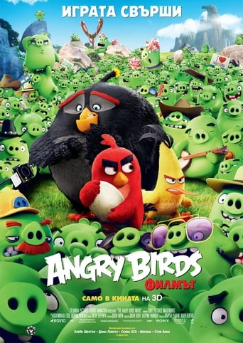 Angry Birds: Филмът