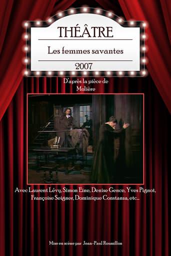 Poster of Les femmes savantes