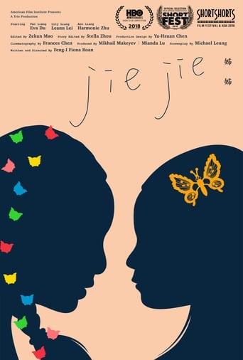 Poster of Jie Jie