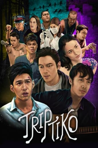 Poster of Triptych