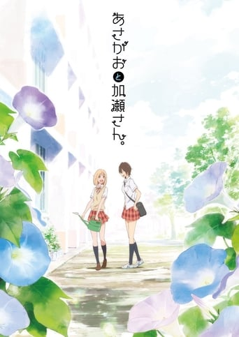 Your Light: Kase-san and Morning Glories