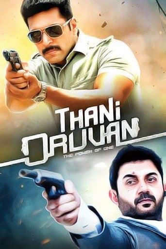 'Thani Oruvan (2015)