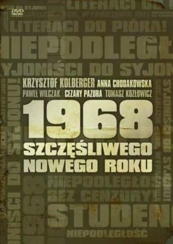 Poster of 1968. Szczęśliwego nowego roku