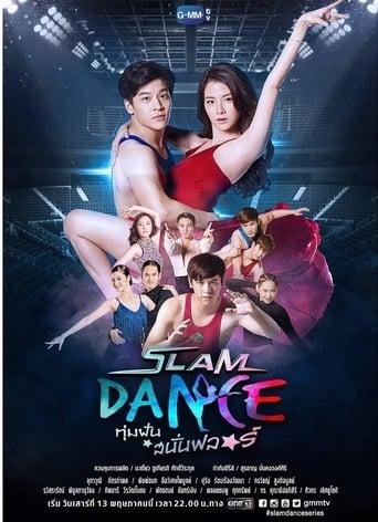 Slam Dance the Series