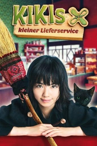 KIKIs kleiner Lieferservice - Abenteuer / 2015 / ab 0 Jahre