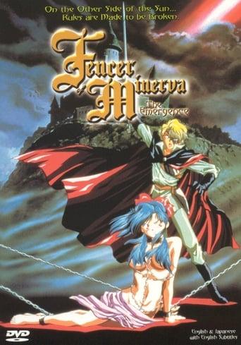 Poster of Fencer of Minerva