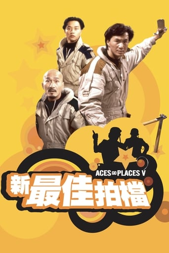 Poster of Aces Go Places V: The Terracotta Hit