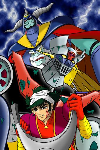 Poster of Mazinger Z vs The Great Dark General