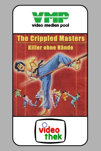 The Crippled Masters poster