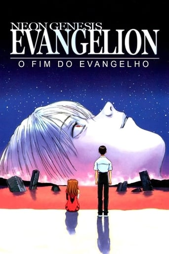 Neon Genesis Evangelion: O Fim do Evangelho - Poster