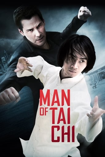 Poster of Man of Tai Chi