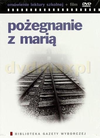 Poster of Pożegnanie z Marią