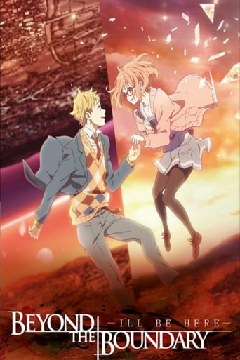 Poster of Beyond the Boundary: I'll Be Here - Past