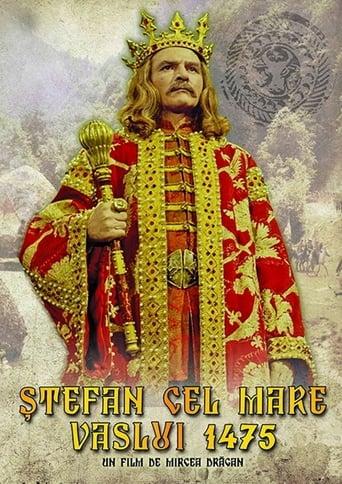 Poster of Ștefan cel Mare - Vaslui 1475