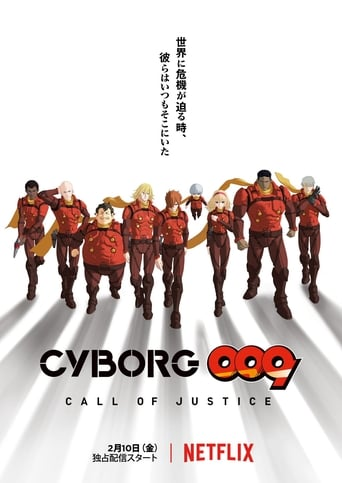 Poster of CYBORG009 CALL OF JUSTICE