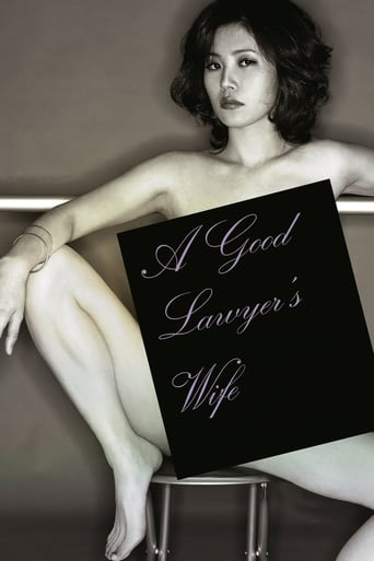 'A Good Lawyer's Wife (2003)