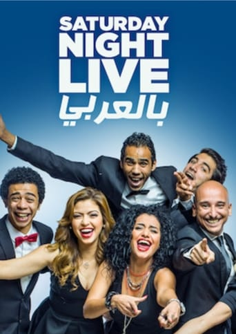 Saturday Night Live Arabia