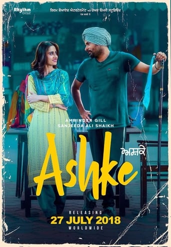 Poster of Ashke
