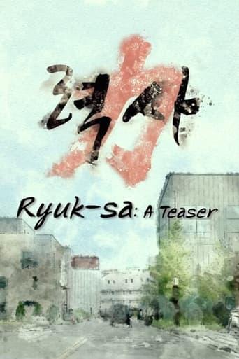 Ryuk-sa: A Teaser