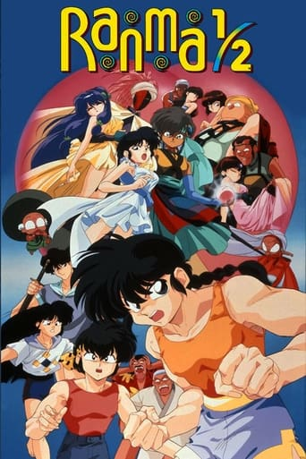 Ranma ½: The Movie 2 — The Battle of Togenkyo: Rescue the Brides!